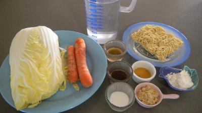 soupe de chou chinois recette soupes potages supertoinette. Black Bedroom Furniture Sets. Home Design Ideas