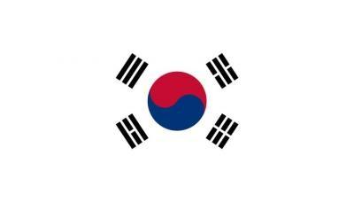 coréen 100 célébration du jour datant fosse septique brancher